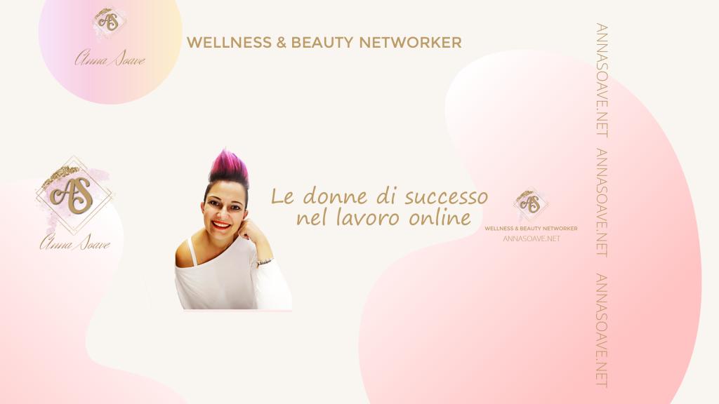 Read more about the article Le donne di successo nel lavoro online